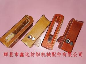 1511 Textile Picker_Loom hook_Textile Parts