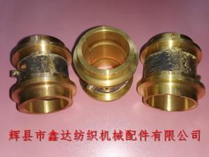 Loom Handle Copper Sleeve Parts K77x78