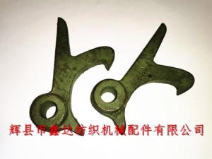 Hook For Bending Sliding Plate Of K11 Loom